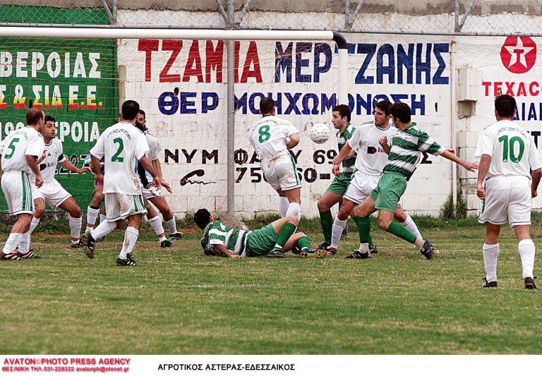 Έδεσσα:Πώς φαντάζεστε ότι τιμωρήθηκαν οι παίκτες του Εδεσσαϊκού,για την ήττα τους;   Newsit.gr