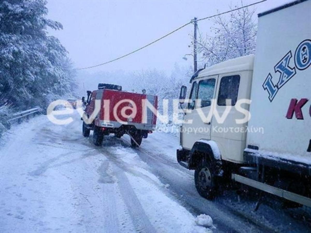 Εύβοια: Ταλαιπωρία για οδηγούς και… τρέξιμο για πυροσβέστες σε δρόμους-παγοδρόμια! | Newsit.gr