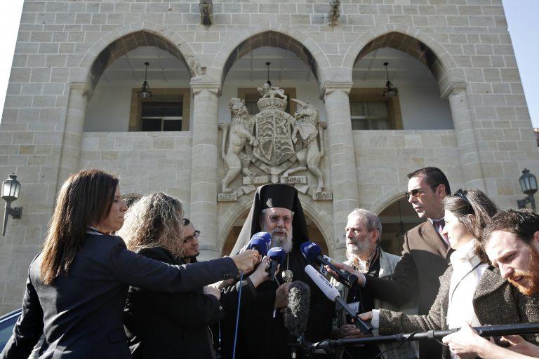 Αρχιεπίσκοπος Κύπρου: Το plan B θα περάσει! | Newsit.gr