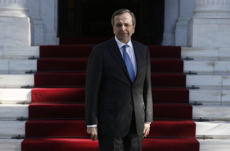 Σαμαράς: «Το Grexit πέθανε» | Newsit.gr