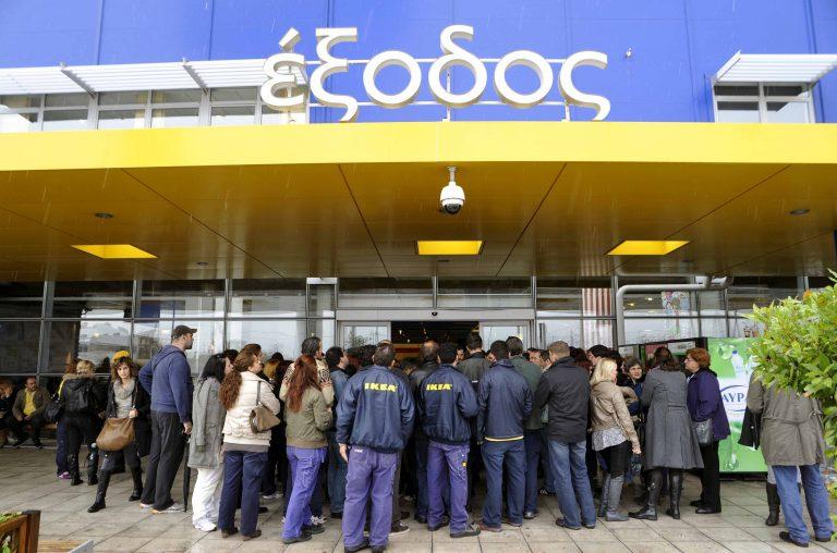 Κλειστά σήμερα και αύριο τα ΙΚΕΑ Κηφισού – 48ωρη απεργία | Newsit.gr