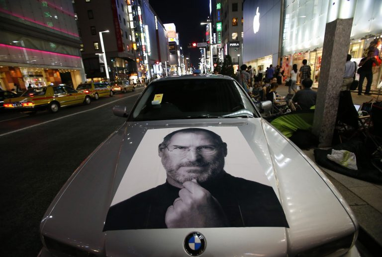 Η Apple έχασε τον Πικάσο της! | Newsit.gr