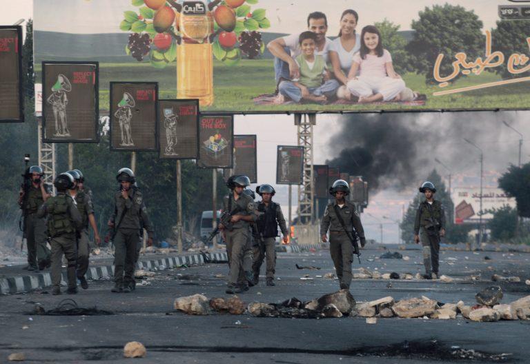 Διαδηλωτές έκαψαν το στούντιο του Al Jazeera στο Κάϊρο | Newsit.gr