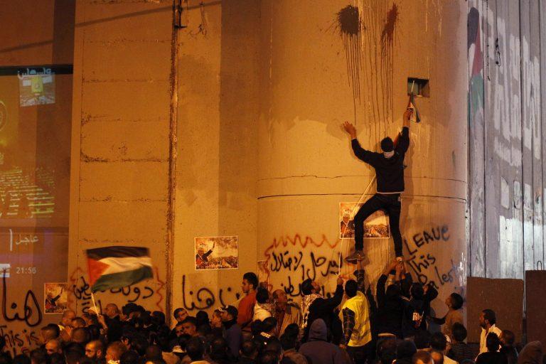 65 χρόνια μετά η Μέση Ανατολή προκαλεί απελπισία! | Newsit.gr