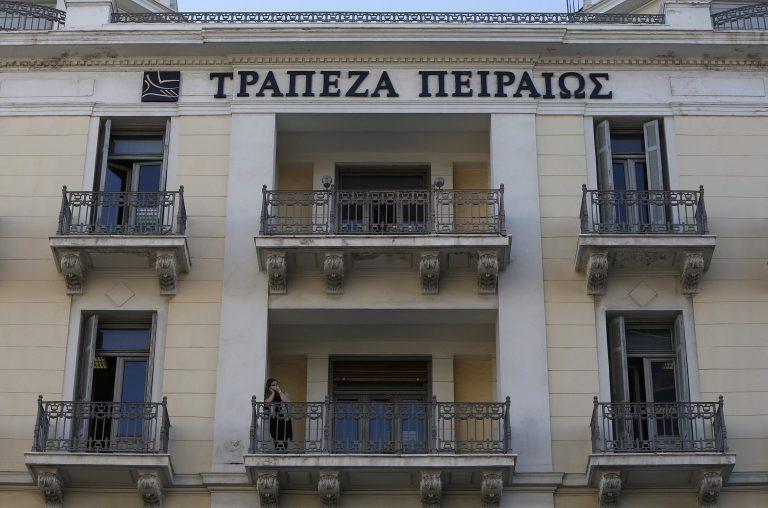 Υπεγράφη η συμφωνία Πειραιώς με τις Κυπριακές τράπεζες – Ανοικτά αύριο τα υποκαταστήματα στην Ελλάδα!   Newsit.gr