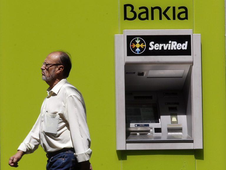 Θα πληρώσει ακριβά η Ισπανία την διάσωση της Bankia | Newsit.gr
