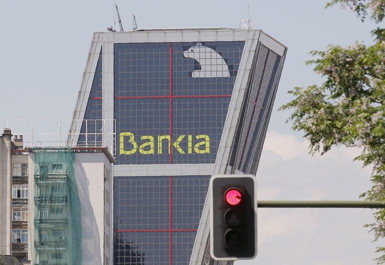 Τελικά θα σώσουν την τράπεζα με κρατικά ομόλογα – Δεν έπιασε η μπλόφα της Ισπανίας   Newsit.gr