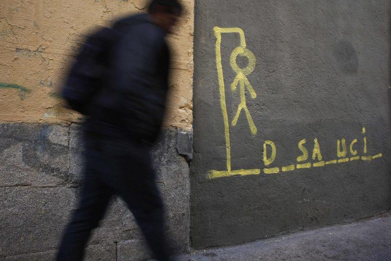 Ανθρώπινες ζωές θυσία στην κρίση! – Κι άλλος Ισπανός αυτοκτόνησε επειδή του έκαναν έξωση! | Newsit.gr