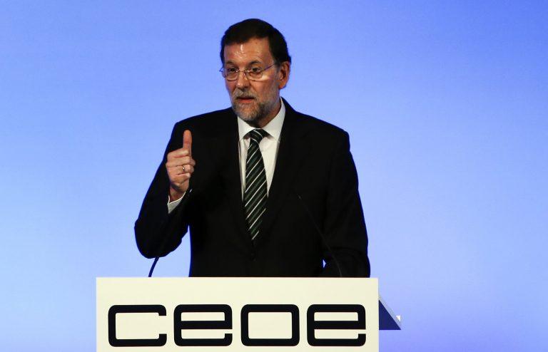 Ισπανός πρωθυπουργός προς ΕΕ: Πάρτε επιτέλους συγκεκριμένες αποφάσεις για την διάσωση του ευρώ! | Newsit.gr