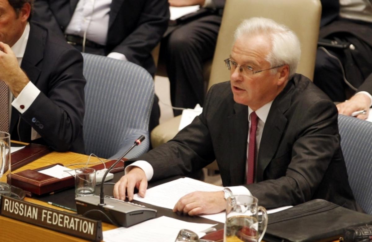 Αδιέξοδο στον ΟΗΕ για την Συρία   Newsit.gr