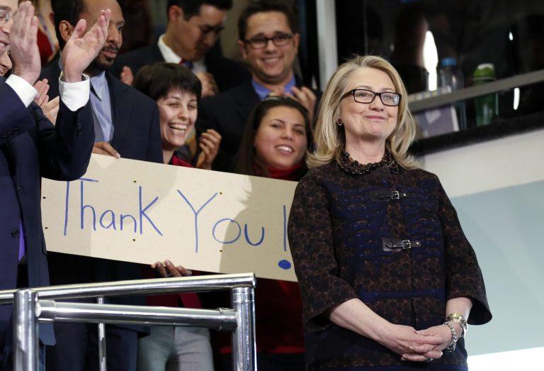 Το συγκινητικό αντίο της Χίλαρι Κλίντον στο υπουργείο Εξωτερικών | Newsit.gr