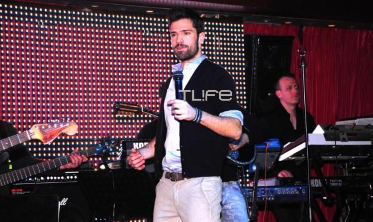 Κ. Αργυρός – Γ. Σαμπάνης: Τραγούδησαν για τον έρωτα στο πάρτυ του Αγίου Βαλεντίνου!   Newsit.gr