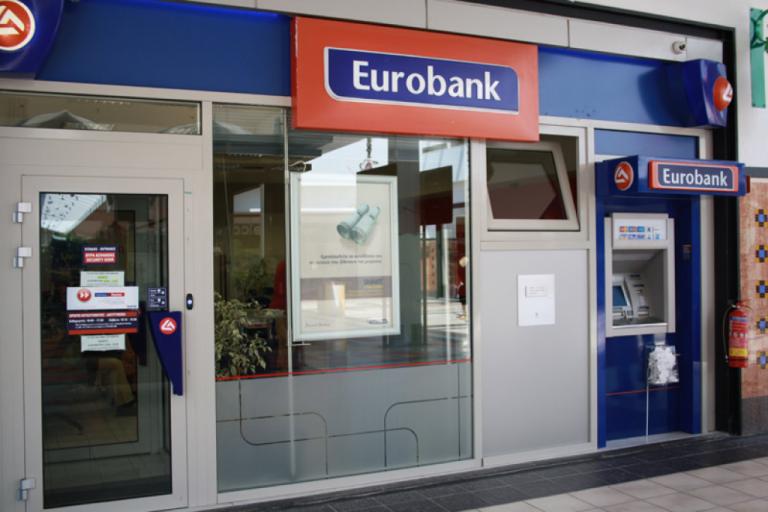 100 εκατ. ευρώ από την ΕΤΕπ στην Eurobank για να διοχετευθούν στην αγορά | Newsit.gr