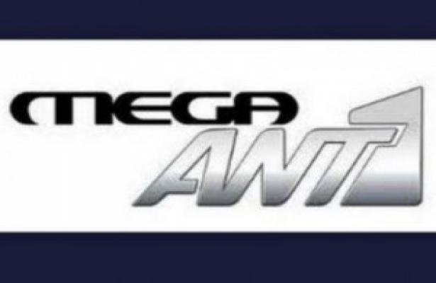Η απόλυτη ανατροπή στην τηλεθέαση ανάμεσα σε Mega και  Αntenna! | Newsit.gr