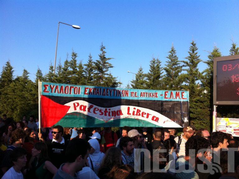 Διαμαρτυρία για την απαγόρευση απόπλου του Στόλου της Ελευθερίας | Newsit.gr