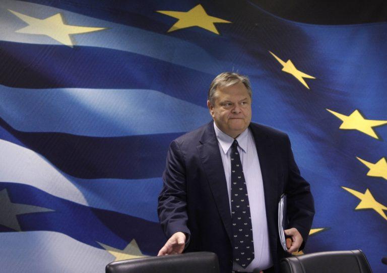 Βενιζέλος: «Αν δεν γίνουν όλα τώρα, αυτό που θα συμβεί θα είναι δραματικό» | Newsit.gr