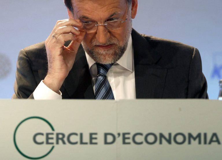 Κραυγή απόγνωσης από την Ισπανία – Επίσημη έκκληση για βοήθεια από τον υπουργό Προϋπολογισμού! | Newsit.gr