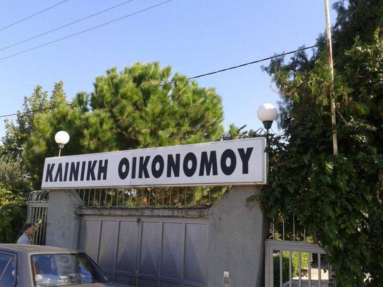 Τρίκαλα: Επέστρεψε στην ψυχιατρική κλινική γιατί… περνούσε καλύτερα από έξω!   Newsit.gr