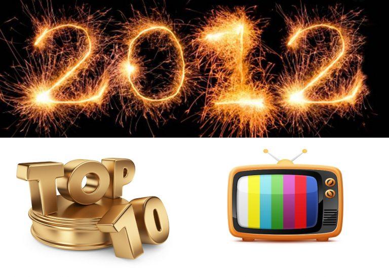Τα 10 προγράμματα που σημείωσαν τη μεγαλύτερη τηλεθέαση το 2012! | Newsit.gr