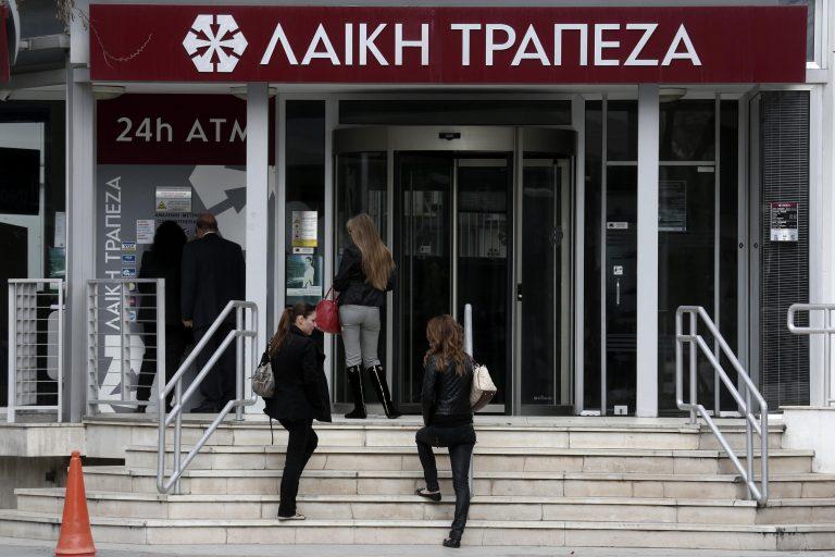 Στην Τράπεζα Πειραιώς και επίσημα τα υποκαταστήματα της Τράπεζας Κύπρου και η Λαϊκή στην Ελλάδα | Newsit.gr