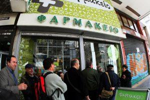 Θεσσαλονίκη: Όλο και περισσότεροι αγοράζουν φάρμακα με πιστωτικές κάρτες – Η πρόταση του φαρμακευτικού συλλόγου!