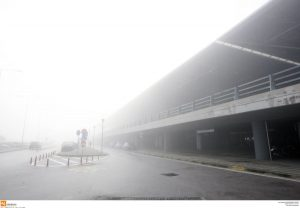 Θεσσαλονίκη: Προβλήματα λόγω ομίχλης στο αεροδρόμιο – Καθυστερήσεις σε πτήσεις!