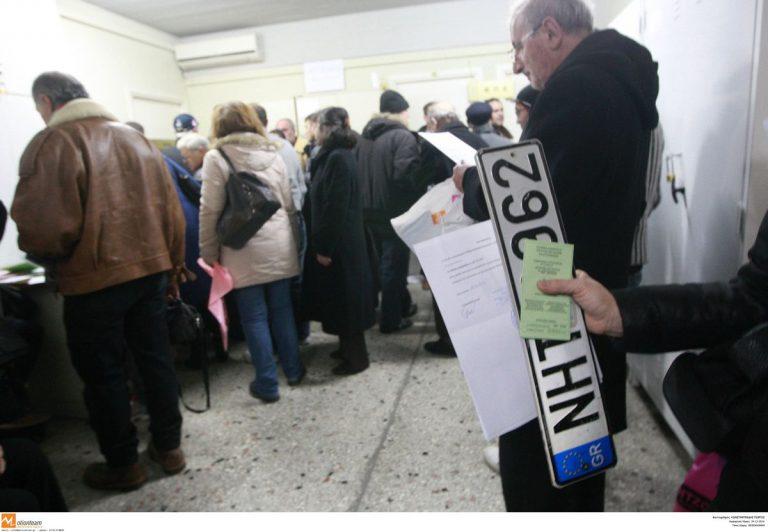 Καβάλα: Επιστρέφουν μαζικά τις πινακίδες των αυτοκινήτων τους – Τι δείχνουν τα στοιχεία… | Newsit.gr