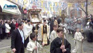 Κοζάνη: Πλήθος κόσμου στη λιτανεία της εικόνας του Αγίου Νικολάου [pic, vid]