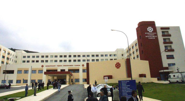 Χανιά: Πυρκαγιά στο νοσοκομείο από αναμμένο τσιγάρο!   Newsit.gr
