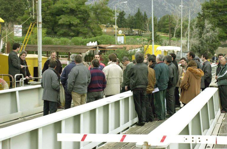 Κλειστός για δέκα ημέρες ο δρόμος της Ποσειδωνίας στην Κορινθία | Newsit.gr