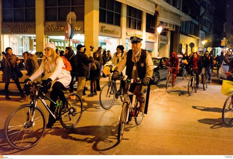 Θεσσαλονίκη: Ποδηλατικό καρναβάλι με… ξωτικά και νεράιδες – Το απογευματινό ραντεβού! | Newsit.gr