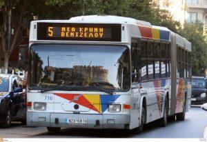 ΟΑΣΘ: Στους δρόμους αύριο τα λεωφορεία – Αναστολή της επίσχεσης εργασίας!