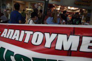 Θεσσαλονίκη: Κατάληψη της ΕΛΒΟ από συνταξιούχους και εργαζόμενους της εταιρείας!