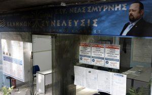 Αρτέμης Σώρρας: Ανάληψη ευθύνης για την επίθεση στα γραφεία της »Ελλήνων Συνέλευσις» στη Θεσσαλονίκη!