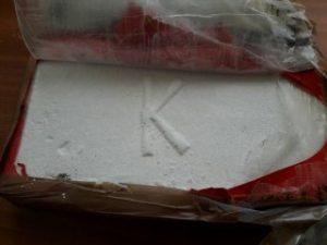 Ηλεία: Προσπάθησε να πουλήσει κοκαϊνη στο λάθος άτομο – Χαμός στο Βούναργο τα ξημερώματα!