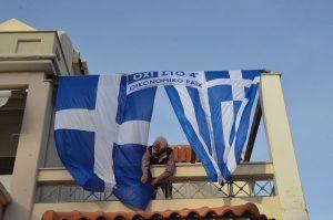 Αργολίδα: Viral η διαμαρτυρία με σημαίες για την οικονομική κρίση – »Όχι στο 4ο οικονομικό Ράιχ» [pics, vid]