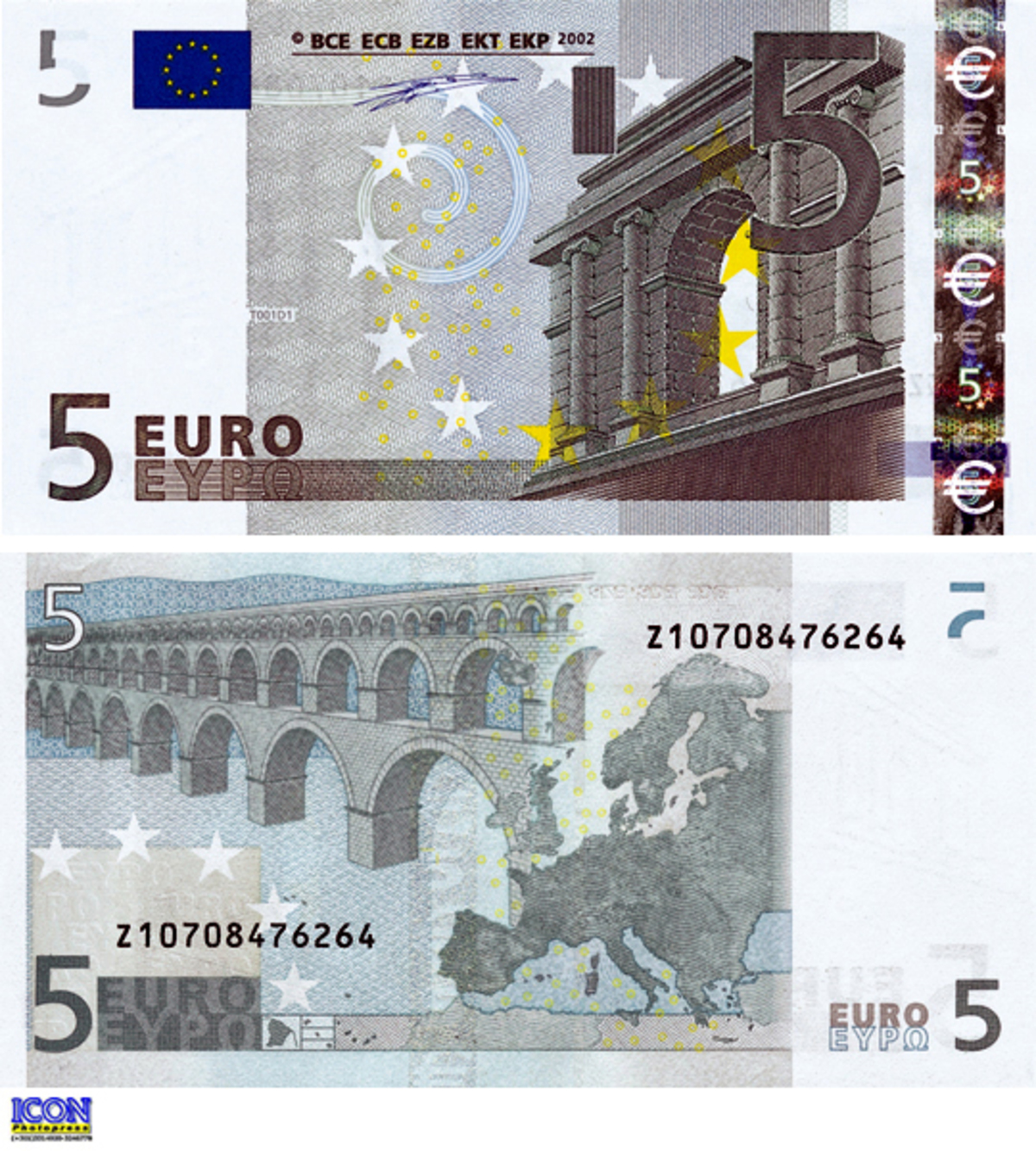 Πάτρα: Πλαστά χαρτονομίσματα στην αγορα! | Newsit.gr