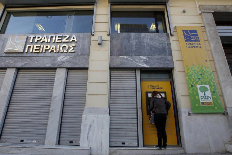 Πρώτη τραπεζική δύναμη στην Ελλάδα με πάνω από 1.660 υποκαταστήματα η Πειραιώς   Newsit.gr