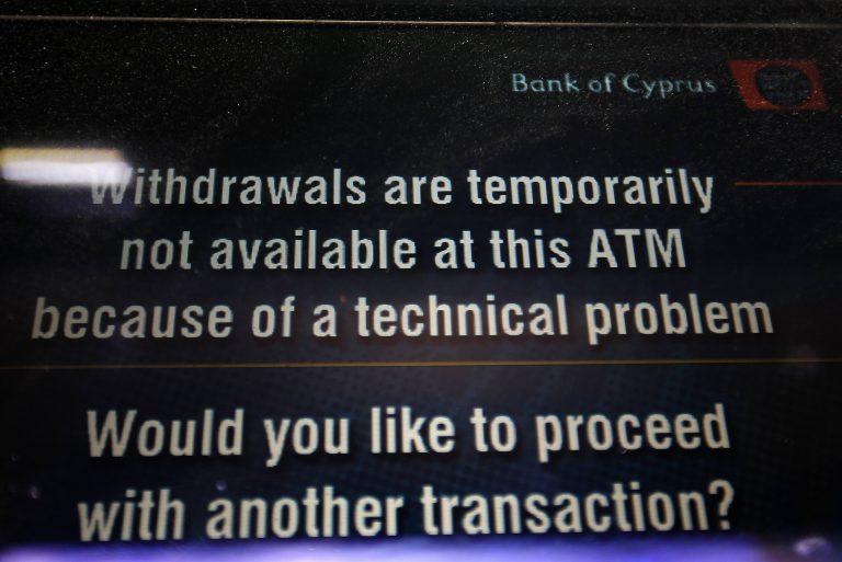 Στέγνωσε από χρήμα η αγορά – Ούτε κέρματα δεν κυκλοφορούν – Σχέδιο για περιορισμό των εκροών | Newsit.gr