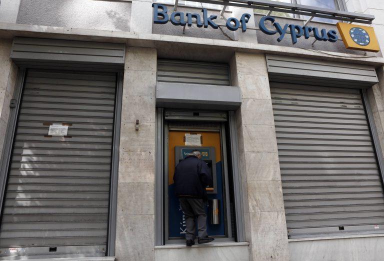 Κλειστές και σήμερα οι Κυπριακές τράπεζες στην Ελλάδα – Κανονικά λειτουργούν τα ΑΤΜ | Newsit.gr