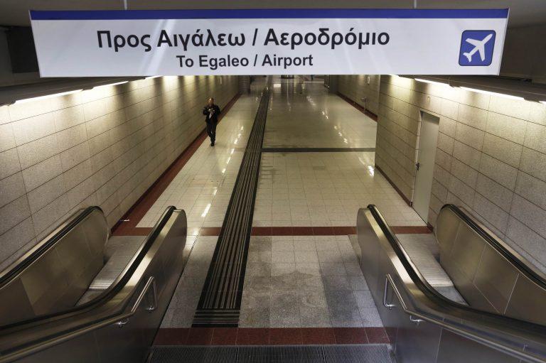 Εισαγγελέας προς ΓΑΔΑ: Ολοκληρώστε την έρευνα για την απεργία στο ΜΕΤΡΟ έως την Παρασκευή! – Αν διαπιστωθούν αδικήματα προβλέπονται απολύσεις!   Newsit.gr