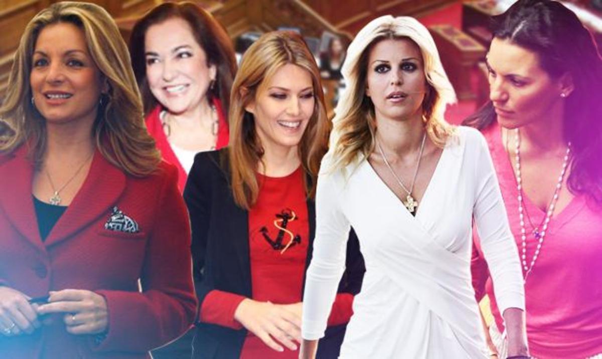 Οι γυναίκες στα βουλευτικά έδρανα, ξέρουν από στύλ! Οι πιο καλοντυμένες! | Newsit.gr