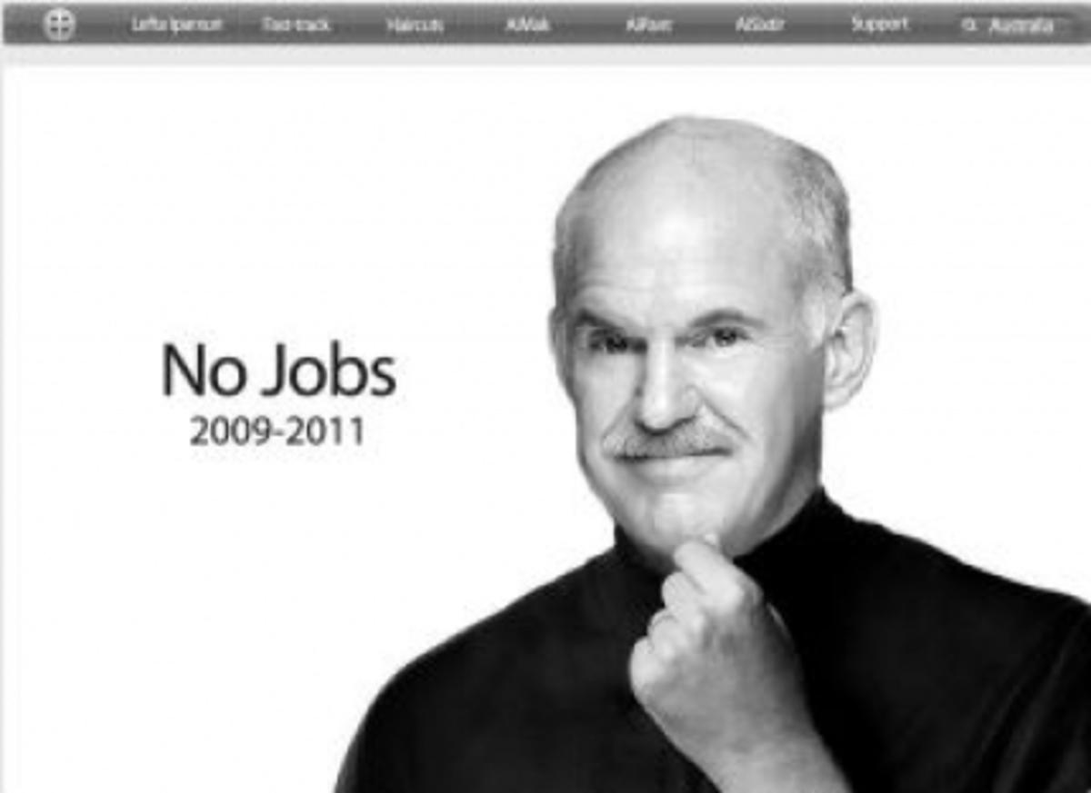Σε χρόνο μηδέν! 'Εφτιαξαν τον Mr No Jobs! | Newsit.gr