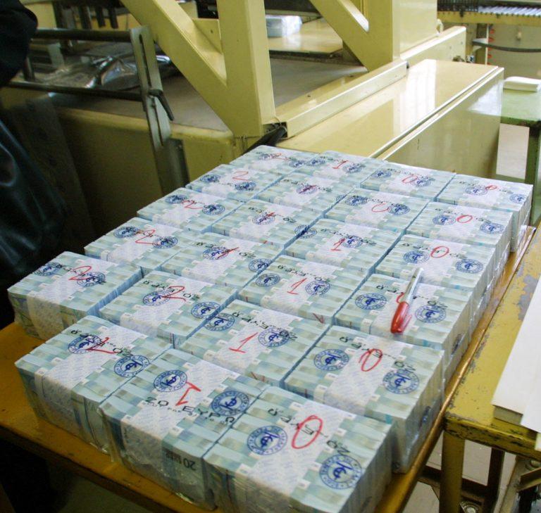 Ζάκυνθος: Στα ταμεία του δήμου 300.000€! | Newsit.gr