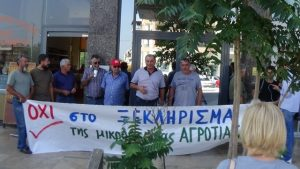 Αλεξανδρούπολη: Στους δρόμους ξανά αγρότες και κτηνοτρόφοι – Νέα διαμαρτυρία στα γραφεία του ΕΛΓΑ [pic]
