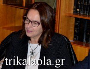 Τρίκαλα: Τα άκουσε η Κατερίνα Παπανάτσιου – Οι 4 λέξεις που προκάλεσαν αντιδράσεις [vid]