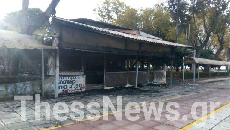 Θεσσαλονίκη: Φωτιά έκανε στάχτη αναψυκτήριο στο πάρκο του Ξαρχάκου [pic, vid] | Newsit.gr