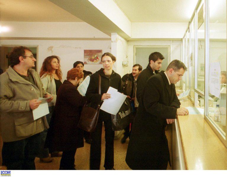 Ηλεία: Εφοριακοί υπάλληλοι »δάγκωναν» φορολογούμενους! | Newsit.gr