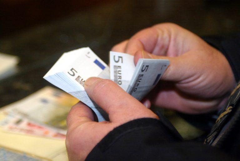 Κορινθία: Πήγε να σηκώσει χρήματα με πλαστά έγγραφα! | Newsit.gr
