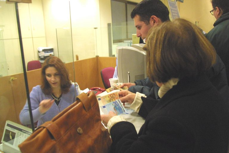 Καταδίκη τράπεζας   Newsit.gr